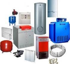 Наш интернет магазин отопительного оборудования рад предложить вам самый большой ассортимент всех необходимых товаров